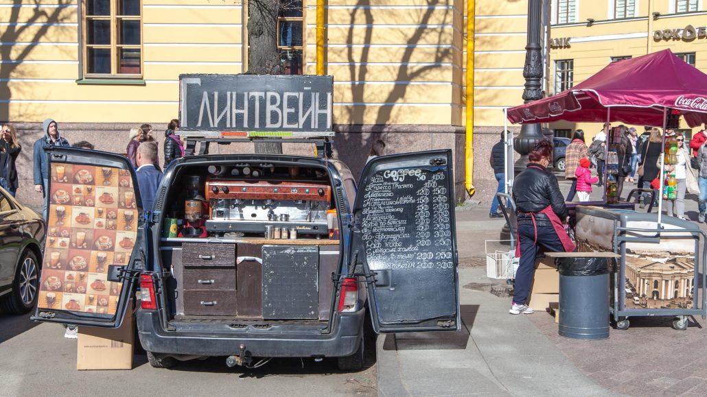 San Petersburgo en dos días